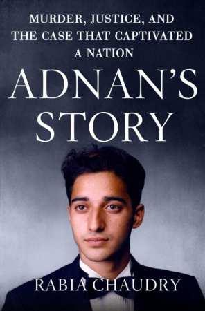 AdnansStory