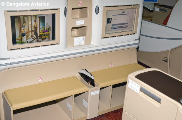 Air_India_787_Dreamliner_Business_Class_IFES