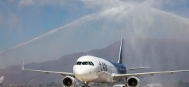LAN takes delivery of first Airbus A321