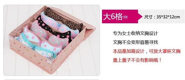 Underwear Bra Organizer Set 3in1 Korean Home Stylish 363