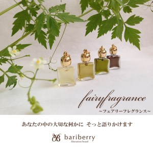 fairyfragrance2