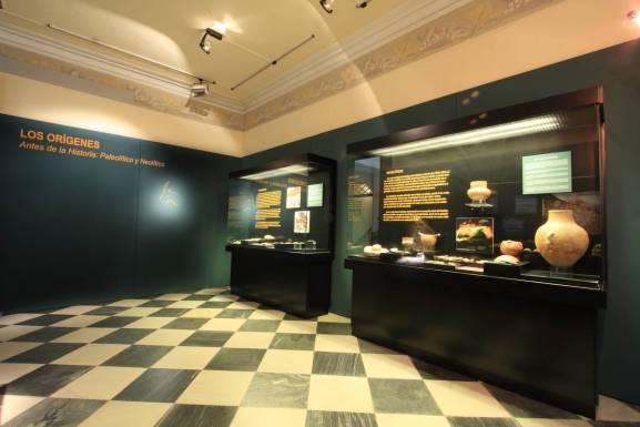 Museo Municipal Priego de Córdoba