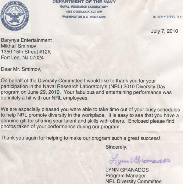 Eagle Scout Scholarship Recommendation Letter  Eagle Scout