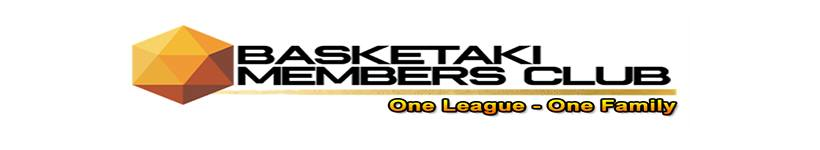 Basketaki Members Club