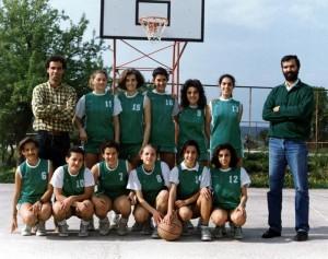 Campionato Promozione Femm. a.s. 1988-1989