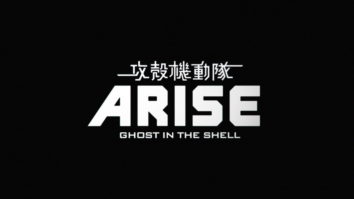 Ghost in the Shell: The College Years