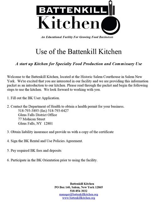 Battenkill-Kitchen-rental-form-2014p1