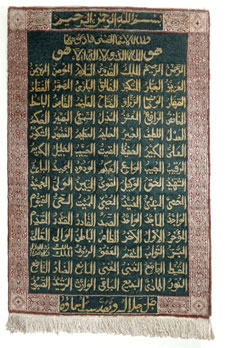 Rs 3d Name Wallpaper Bbc Gcse Bitesize The 99 Names Of Allah The Most