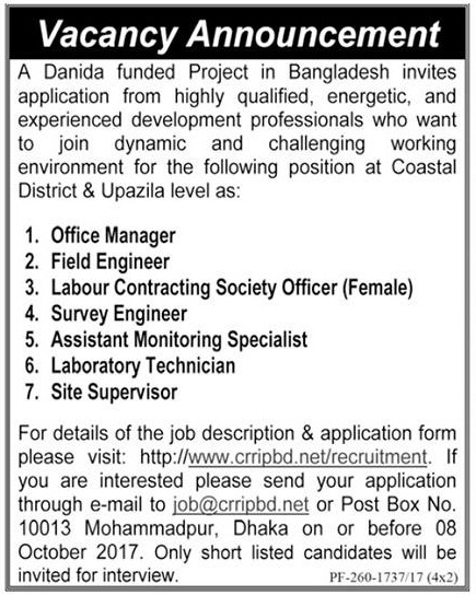 A Danida Funded Project in Bangladesh, \