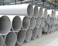 Large Stainless Steel Pipe Manufacturers and Suppliers ...
