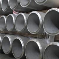 316/316L/316ti/317l Stainless Steel Pipe/Tube ...