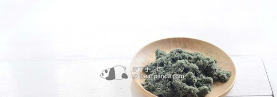 自製艾草粉【清明限定】Homemade Mugwort Powder