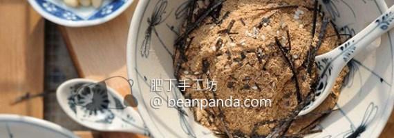 豆渣素香鬆【麵包機】Bread Machine Dried Soybean Okara Recipes