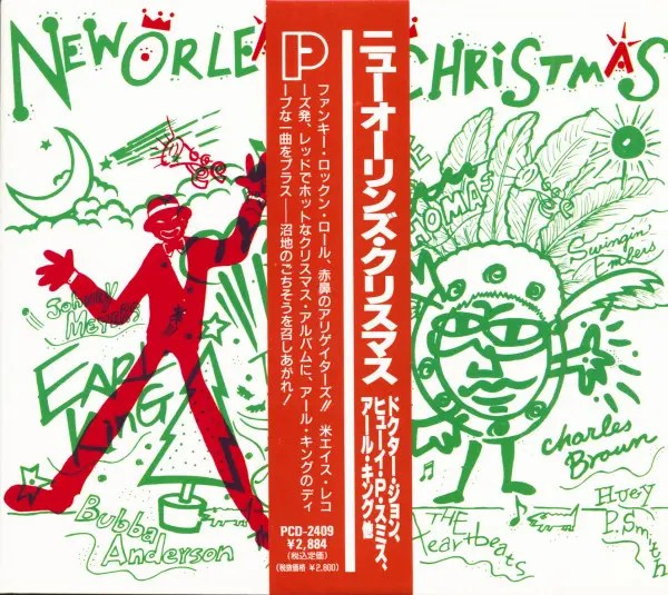 Huey \u0027Piano\u0027 Smith  The Clowns CD New Orleans Christmas (CD, Japan