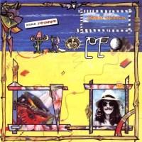Gone Troppo album artwork - George Harrison