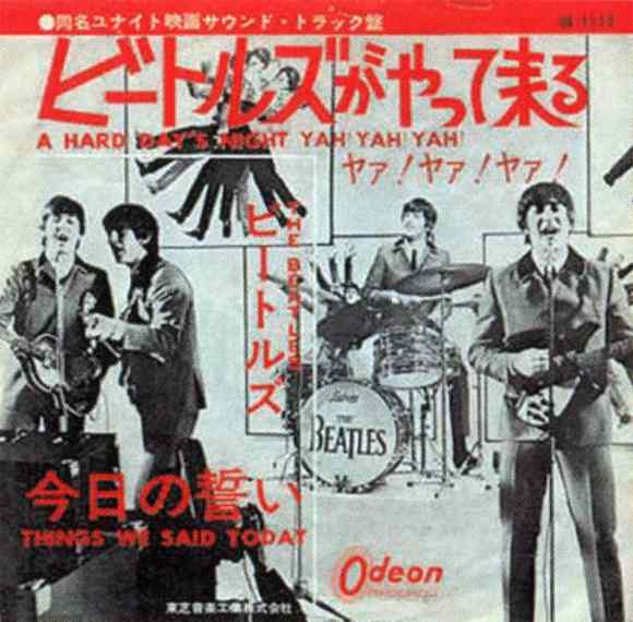 A Hard Day's Night single artwork - Japan
