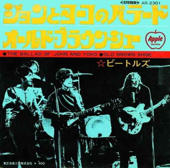 The Ballad Of John And Yoko single artwork - Japan