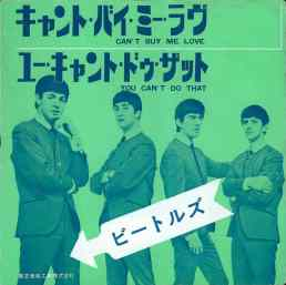 Can't Buy Me Love single artwork - Japan
