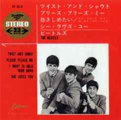 Twist And Shout EP artwork - Japan