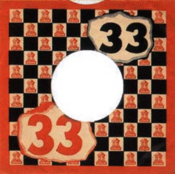 Odeon single sleeve, 1963-64 - Uruguay