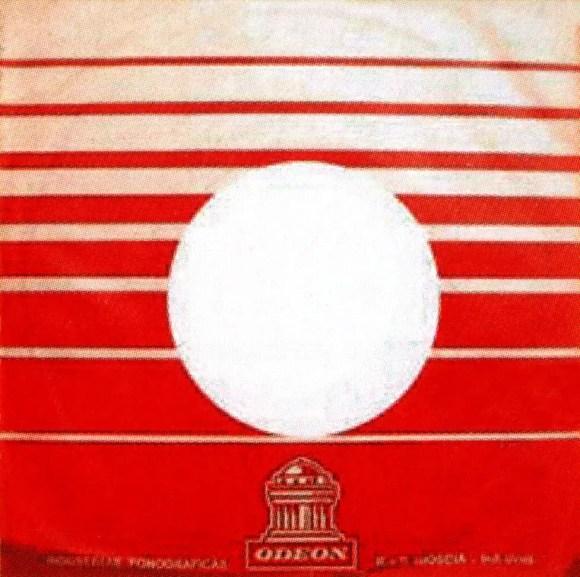 Odeon single sleeve, 1968-69 - Uruguay
