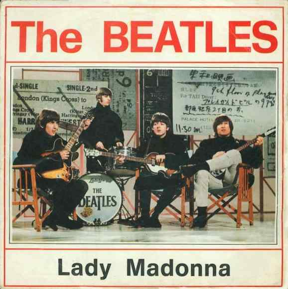 Lady Madonna single - Yugoslavia