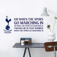 The Official Home of Football Wall Stickers Tottenham ...