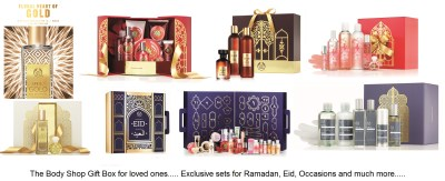Ramadan at The Body Shop