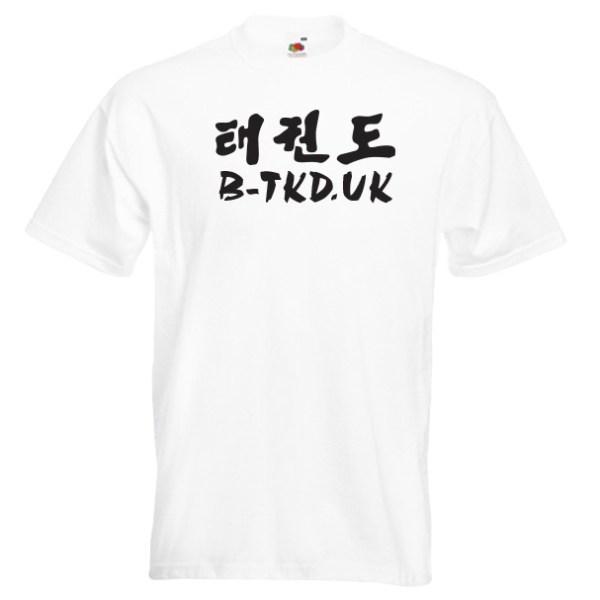 B-TKD-black-on-white