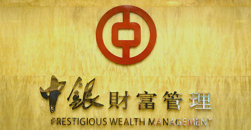 Prestigious Wealth Management