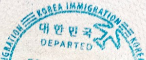 Korea Immigration