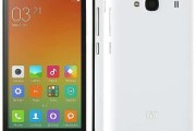 How To Root Xiaomi Redmi 2