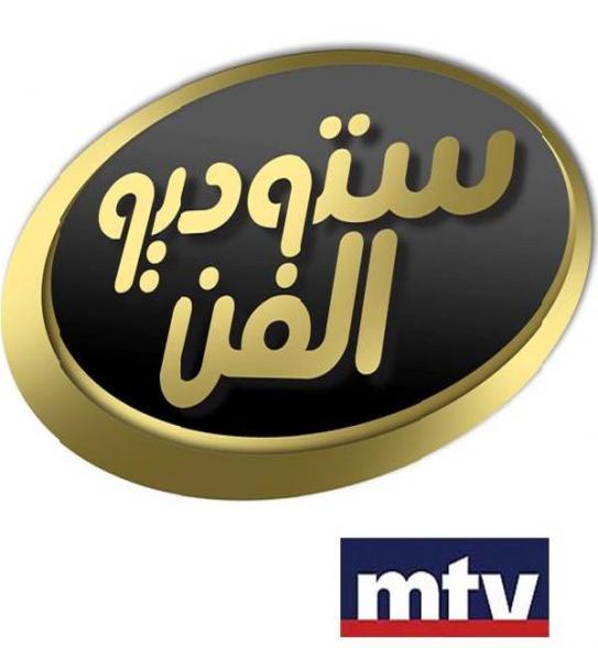 Names of Media representatives to take part in the last round of Studio Al Fan