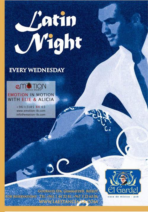 Latin Night at El Gardel