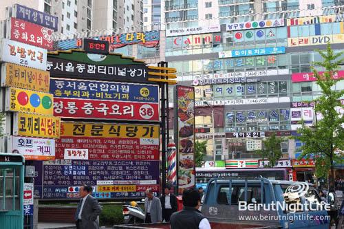 Around the World: Seoul, South Korea