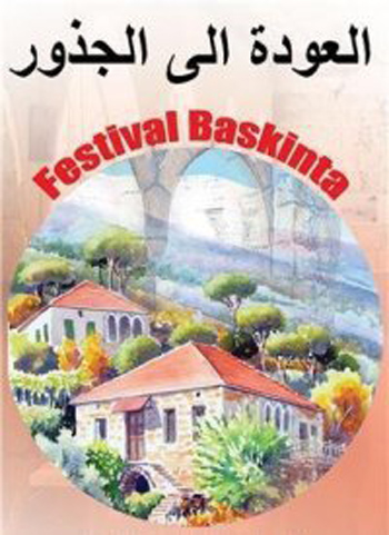Baskinta Festival- Back to the Roots II