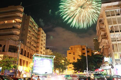 Hamra Streets Festival: Closing Day