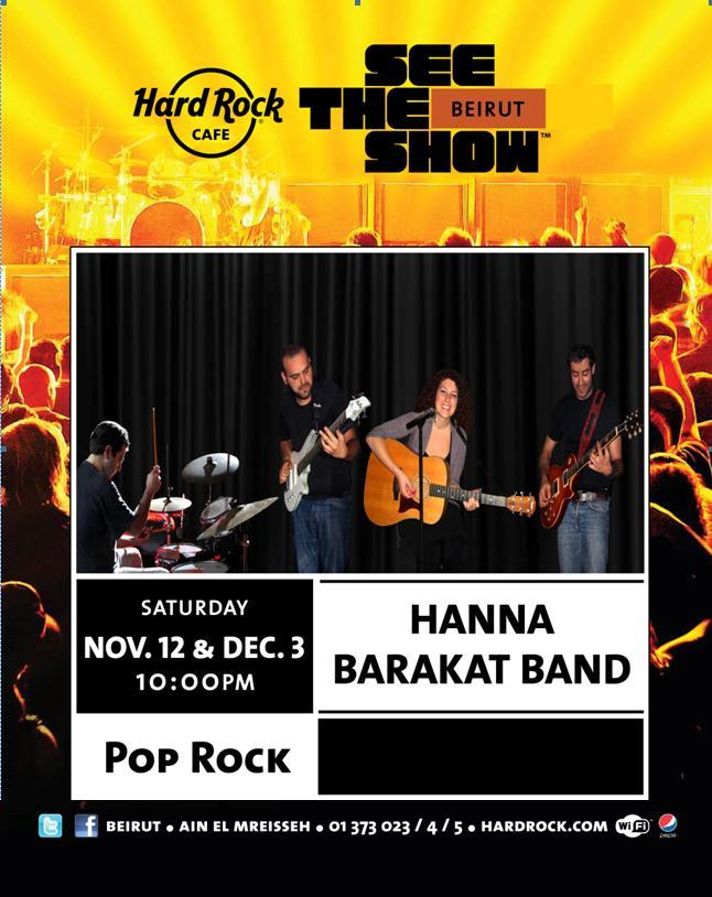 Hanna Barakat Band At Hard Rock Cafe