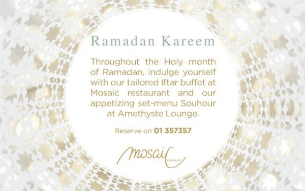 Mosaic & Amethyste -- Phoenicia Intercontinental Hotel, Beirut