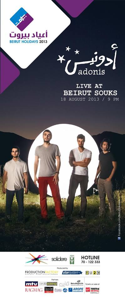 Adonis at Beirut Holidays 2013