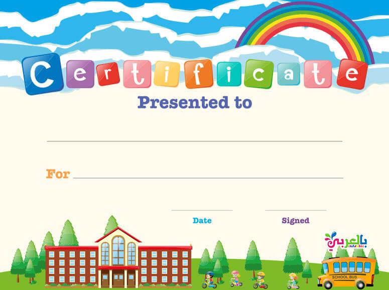 free printable school certificates