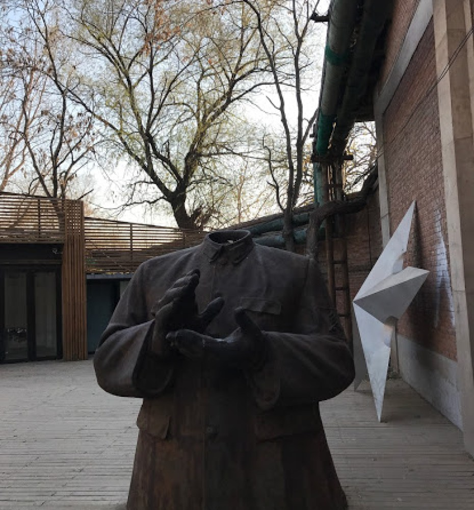 A sculpture from the 798 Art Zone in Beijing.