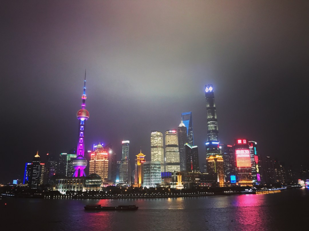 Views of the Bund in Shanghai from Bar Rouge.