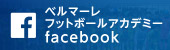 アカデミーフェイスブック