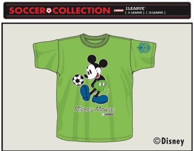 mickeymouse_t_01