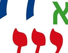 Cover Book | Grammatica Ebraica