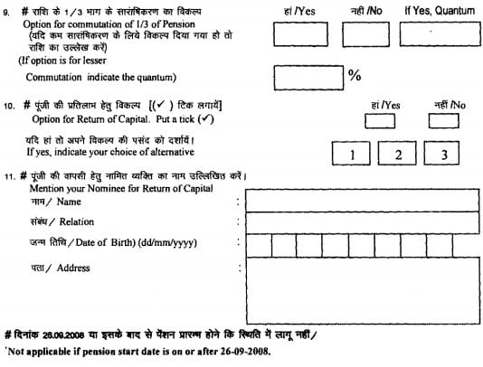 How to Fill EPS Pension Form 10D to claim EPS Pension