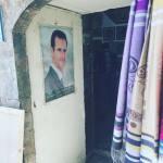 A portrait of the Syrian president Bashar Al-Assad in Damascus, Syria. November 2016