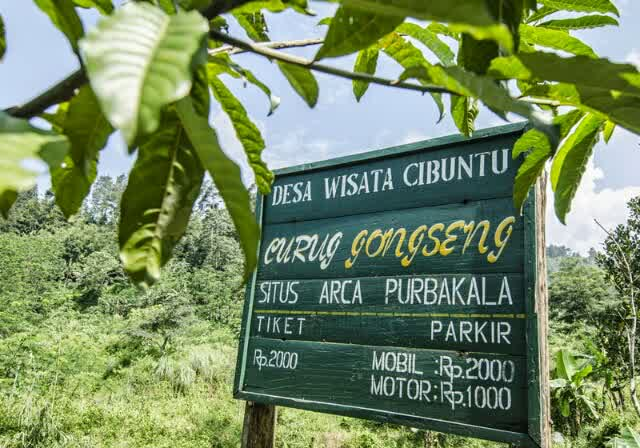 Curug Gongseng Desa Wisata Cibuntu