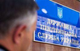 Засуджені Бердичівської виправної колонії взяли участь в конкурсі талантів